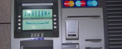 Overdraft Fees A Windfall For Banks