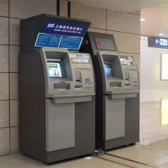 The History of the ATM